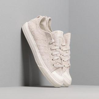 adidas Nizza Rf Raw White/ Raw White/ Off White