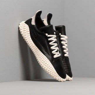 adidas Kamanda Core Black/ Off White/ Blue