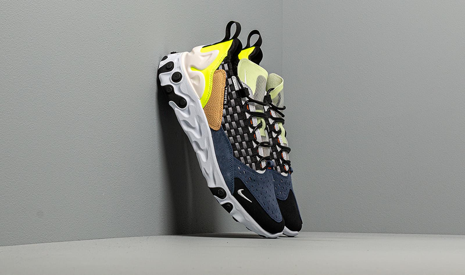 Nike React Sertu Black/ White-White-Volt AT5301-002