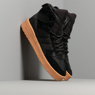 adidas Rivalry TR Core Black/ Core Black/ Gum2 EE8186
