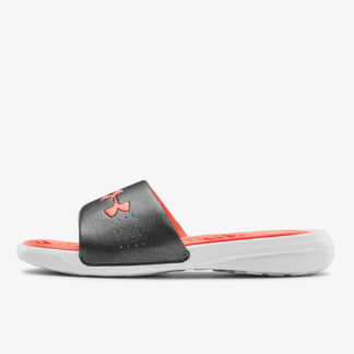 Under Armour W Playmaker Fix SL White 3000063-104