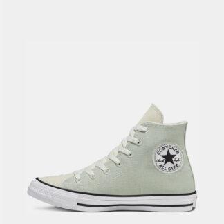 Světle zelené kotníkové tenisky Converse Chuck Taylor All Star