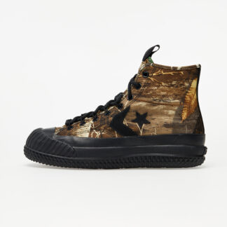 Converse Bosey Mc Black/ Multi/ Black 168860C