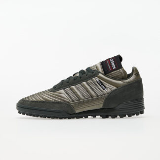 adidas x Craig Green Kontuur III Legend Earth/ Legend Earth/ Core Black FY7695