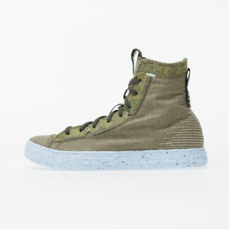 Converse Chuck Taylor All Star Crater Yellow/ Carbon Jasper 169417C
