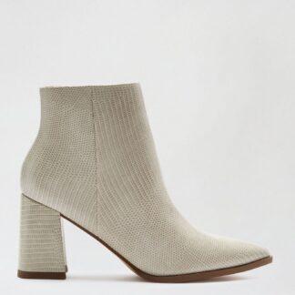 Dorothy Perkins béžové kotníkové boty