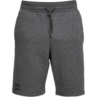 Kraťasy Under Armour Rival Fleece Short
