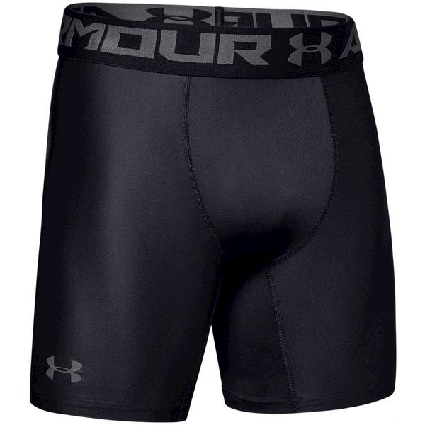 Kompresní šortky Under Armour HG 2.0 Comp Short